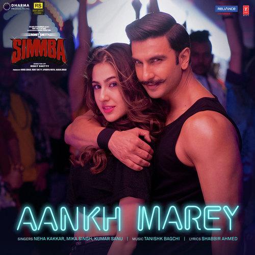 Aankh Marey album artwork