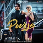 Purje album artwork