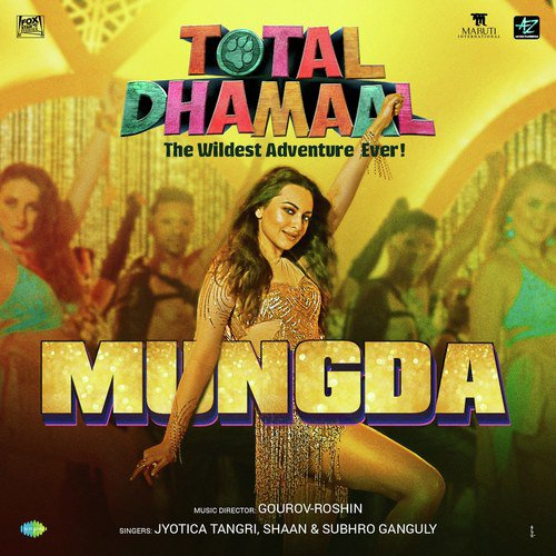 Mungda album artwork