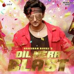 Dil Mera Blast artwork