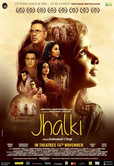 Jhalki movie poster