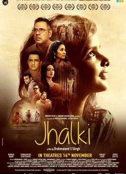 Jhalki movie poster