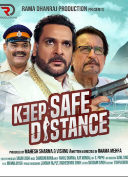 Keep Safe Distance movie poster