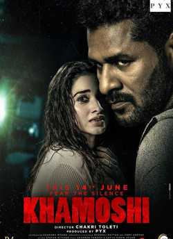 Khamoshi (2019) movie poster