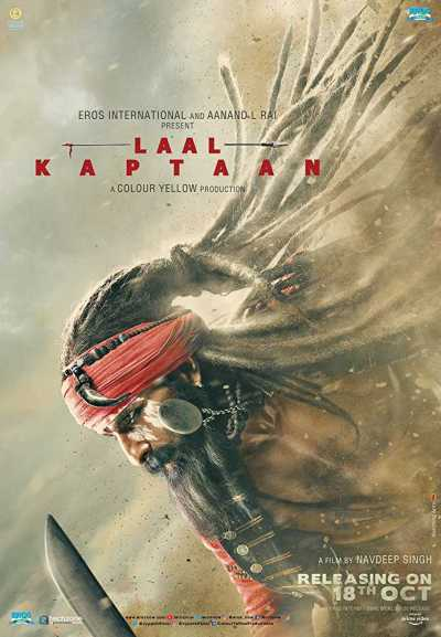 Laal Kaptaan movie poster