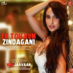 Ek Toh Kum Zindagani album artwork