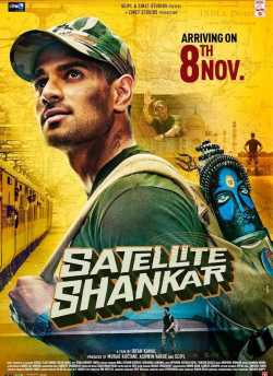 Satellite Shankar movie poster