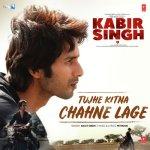 Tujhe Kitna Chahne Lage album artwork