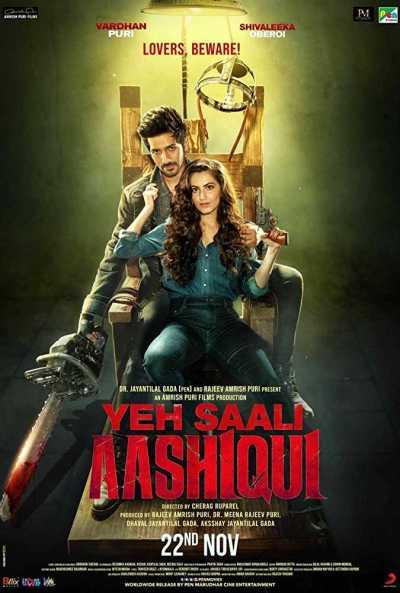 Yeh Saali Aashiqui movie poster