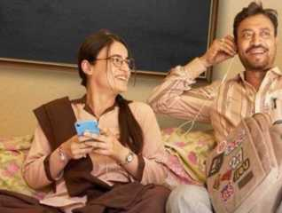 Radhika Madan and Irrfan Khan in Angrezi Medium movie