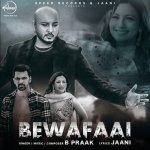 Bewafaai artwork