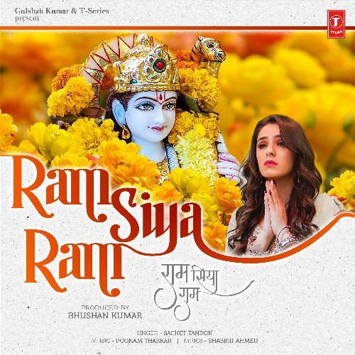 Ram siya ram album artwork