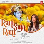 Ram siya ram artwork