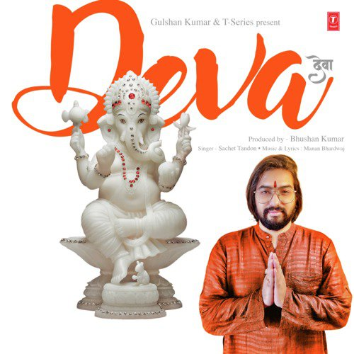 Deva album artwork