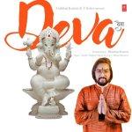 Deva artwork