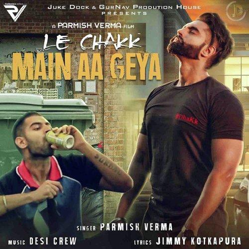 Le Chakk Main Aa Gya album artwork