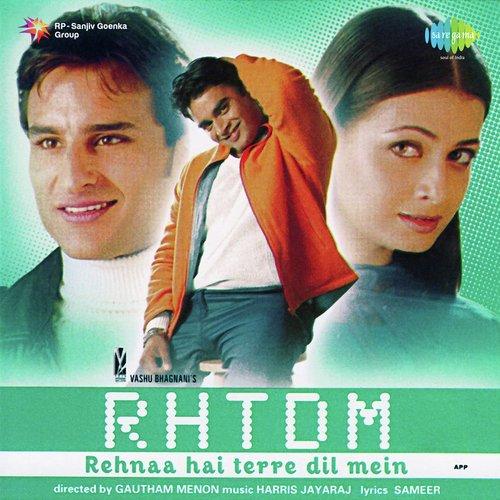 Such keh raha hai album artwork