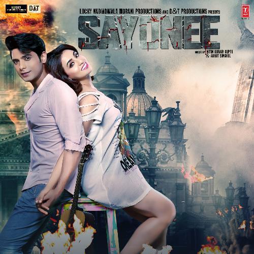 Sayonee album artwork