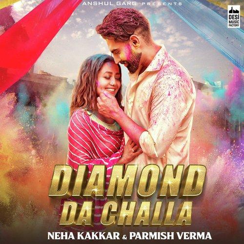 Diamond Da Challa album artwork