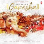 Aala Re Aala Ganesha artwork