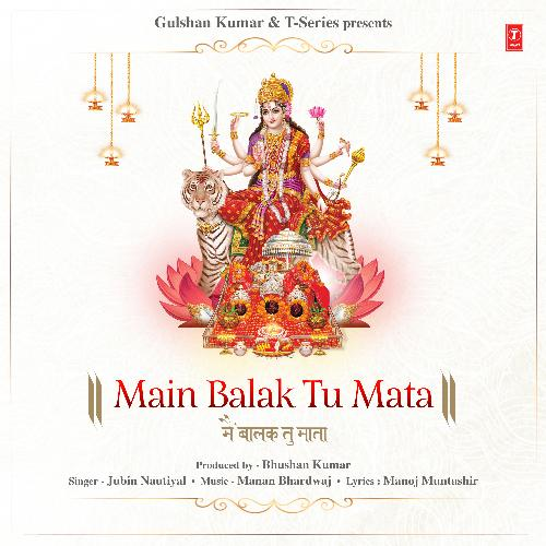 Main balak tu mata album artwork