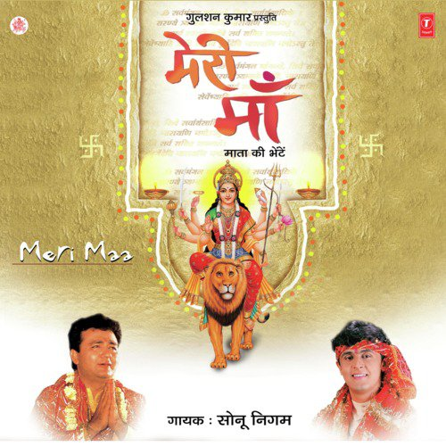 Kan kan gaaye bholi maa ki aarti album artwork