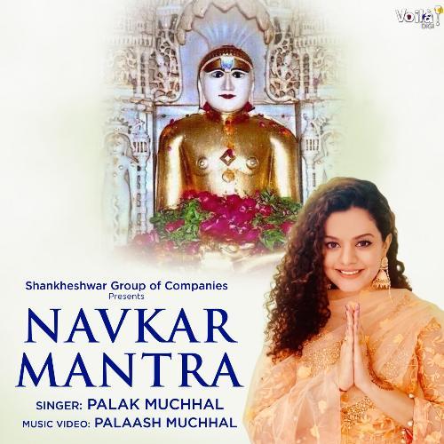 Navkar Mantra album artwork