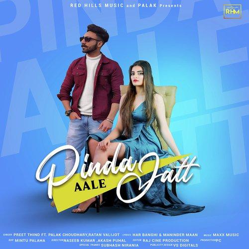 Pinda Aale Jatt album artwork