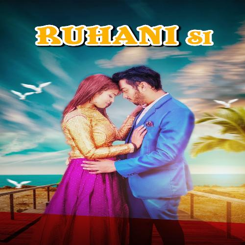 Ruhani si album artwork