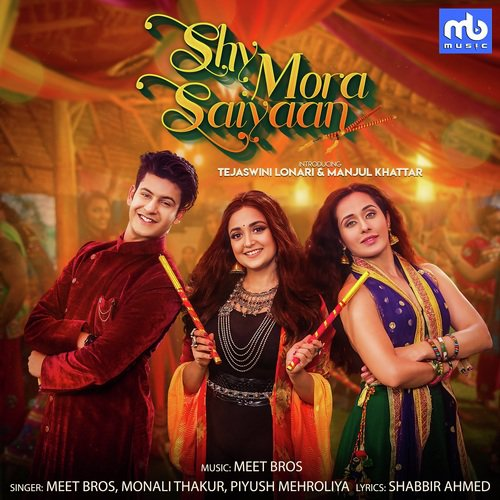Shy mora saaiyaan album artwork