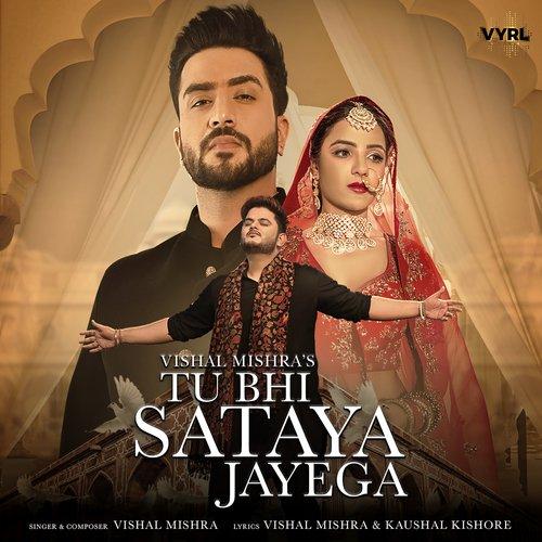 Tu bhi sataya jayega album artwork