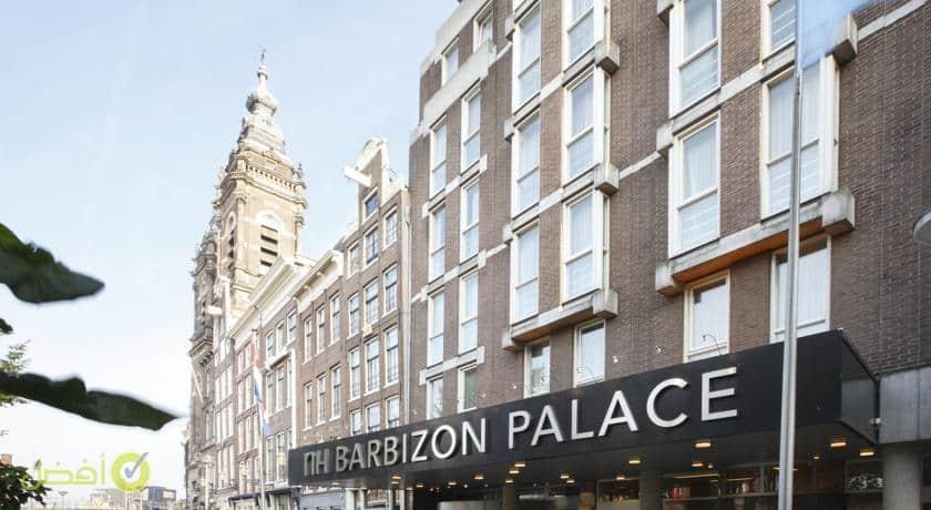 إن إتش كوليكشن أمستردام باربيزون بالاس افضل فنادق امستردام