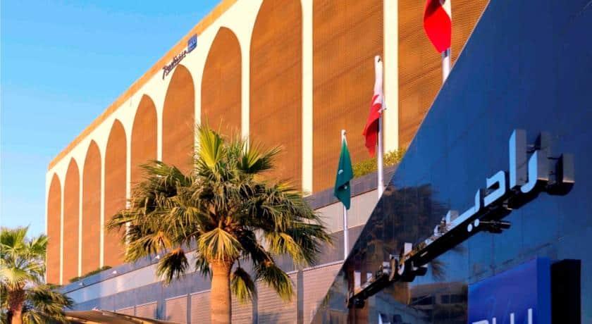 فندق راديسون بلو الرياض