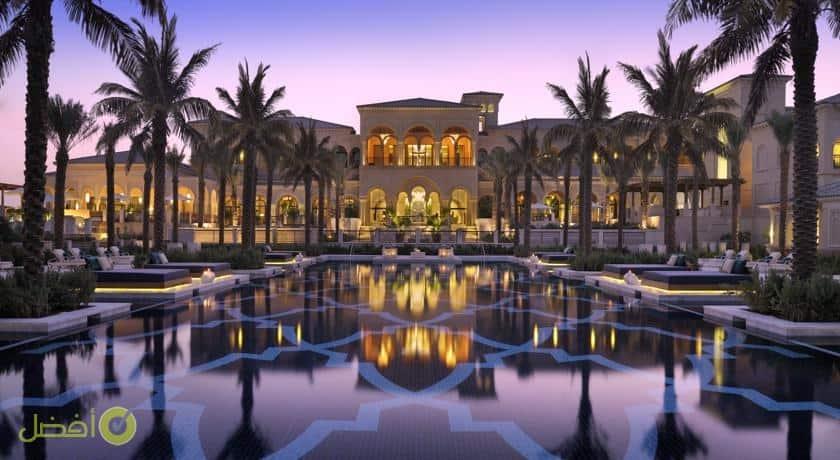 وان آند أونلي النخلة افضل فنادق دبي