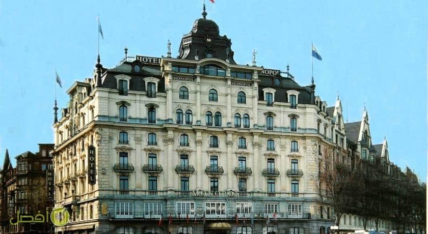 فندق مونوبول لوزيرن