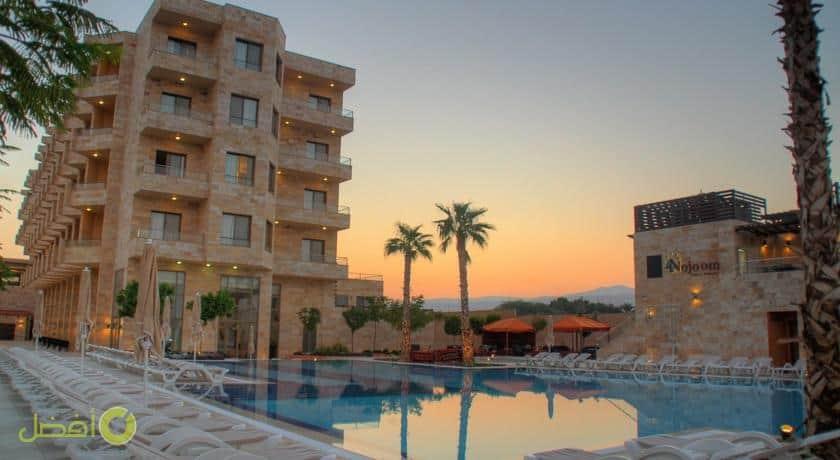فندق و منتجع رمادا البحر الميت فنادق البحر الميت 4 نجوم