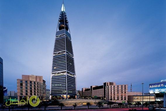 الفيصلية مول في الرياض