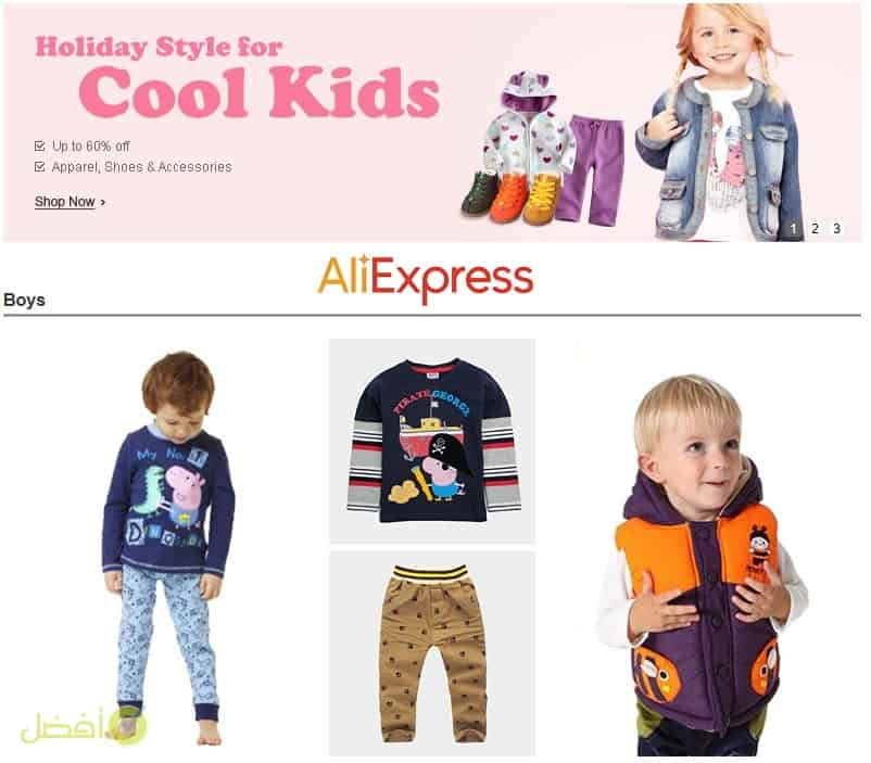 dcc350972 متجر علي اكسبريس للاطفال افضل موقع لشراء ملابس الأطفال
