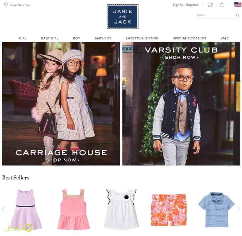 2ad2a035187a5 افضل موقع لشراء ملابس الأطفال