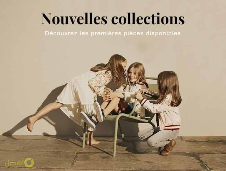 موقع ميليجو مواقع ملابس اطفال اسبانية وفرنسية