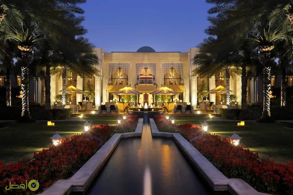 ون أند أونلي رويال ميراج Residence & Spa, Dubai at One&Only Royal Mirage