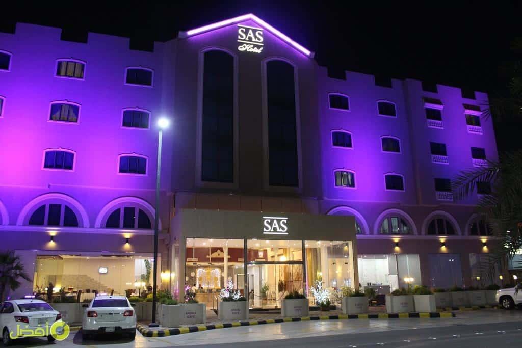 فندق ساس الجبيل فنادق الجبيل على البحر