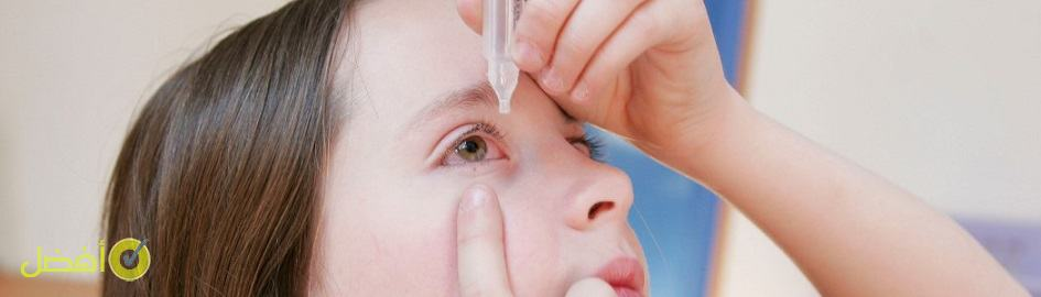 أفضل علاج لرمد العين
