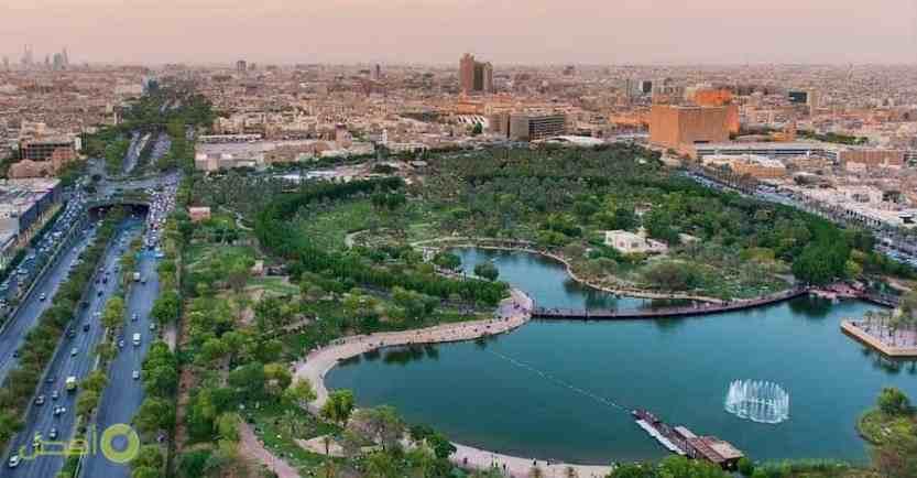 منتزة سلام الرياض
