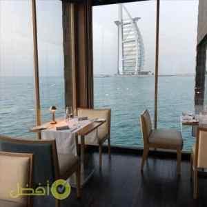 مطعمبييرشيك أفضل مطعم رومانسي في دبي