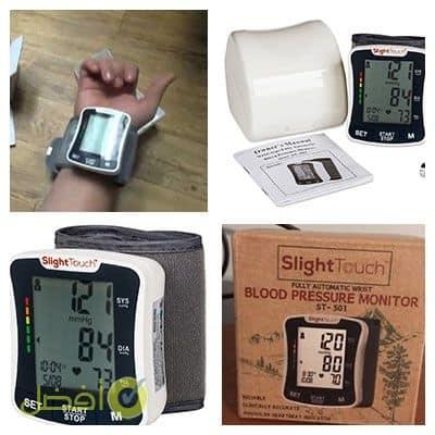 جهاز Slight Touch – جهاز معصم لقياس ضغط الدم