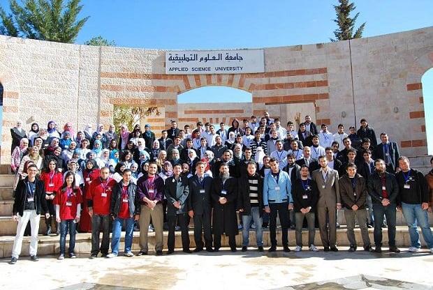 جامعة العلوم التطبيقية من الجامعات الاردنية المعترف بها في الامارات