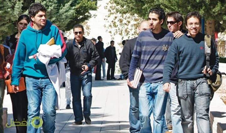 افضل جامعات الأردن