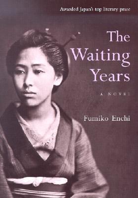 The Waiting Years 1957
