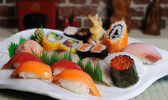 واكامي سوشي Wakame Sushi House